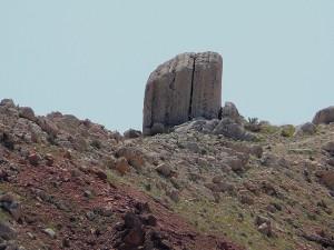 Meteorite04-04